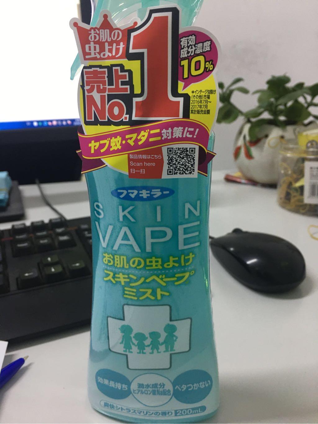 Xịt chống muỗi Skin Vape hương chanh cho bé 200ml
