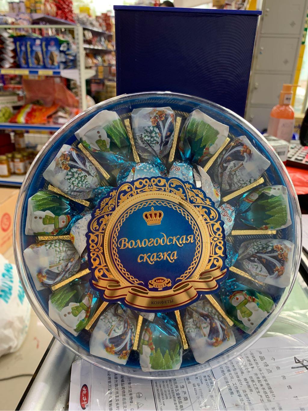 Kẹo socola Boodcka Cka3ka Nga 220g