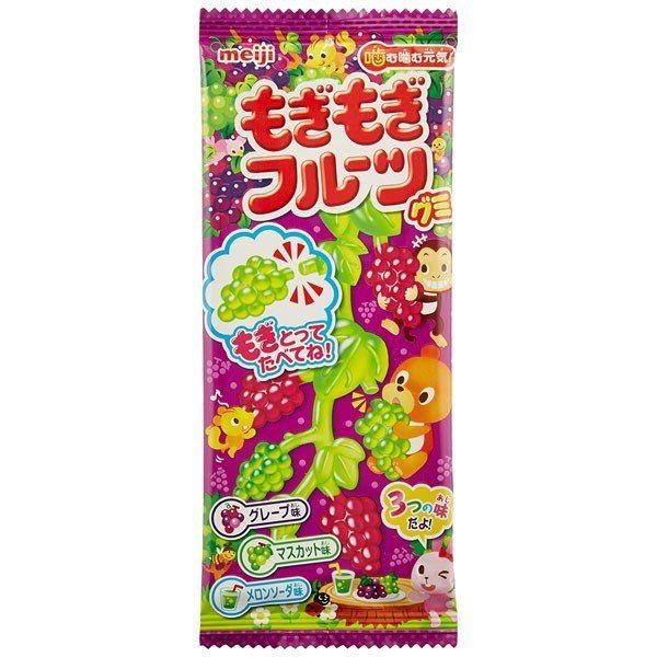 Kẹo dẻo Meiji chùm nho Nhật Bản