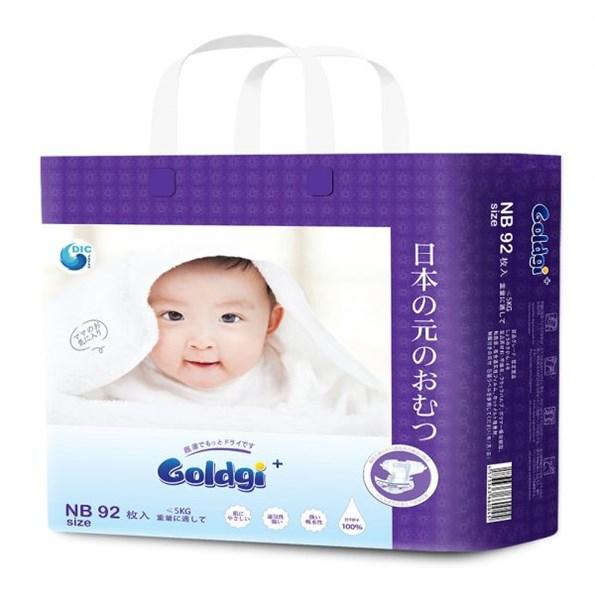 Bỉm dán Goldgi Newborn 92 Nhật Bản