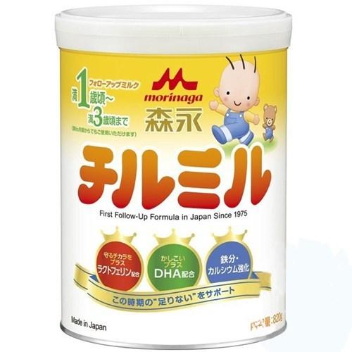 Sữa Morinaga số 9 Nhật Bản 820g (mẫu mới)