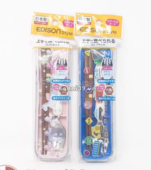 Set dĩa, đũa Edison Style Nhật Bản