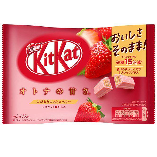 Bánh kitkat mini vị dâu tây Nhật Bản 13 thanh