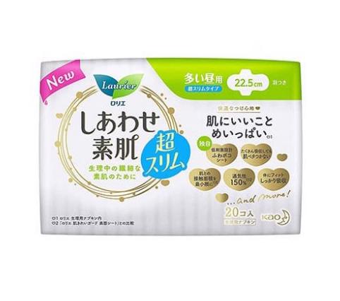 Băng vệ sinh Laurier Happy Skin siêu mỏng cánh 22,5cm Nhật Bản