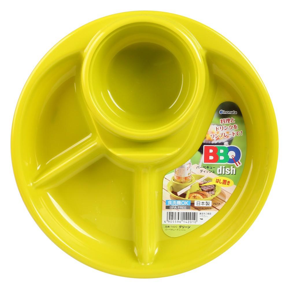 Khay ăn 3 ngăn có ngăn để cốc màu xanh Nhật Bản