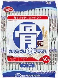 Bánh xốp bổ sung Canxi Healthy Club Nhật Bản