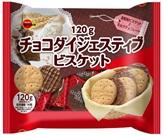 Bánh quy socola giúp tiêu hóa Bourbon Nhật Bản 120g