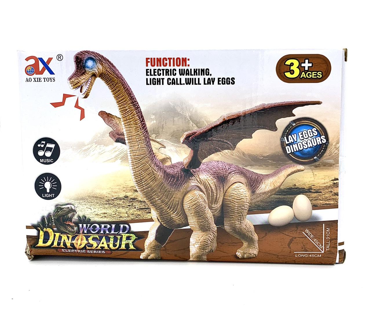 Bộ đồ chơi khủng long 857B