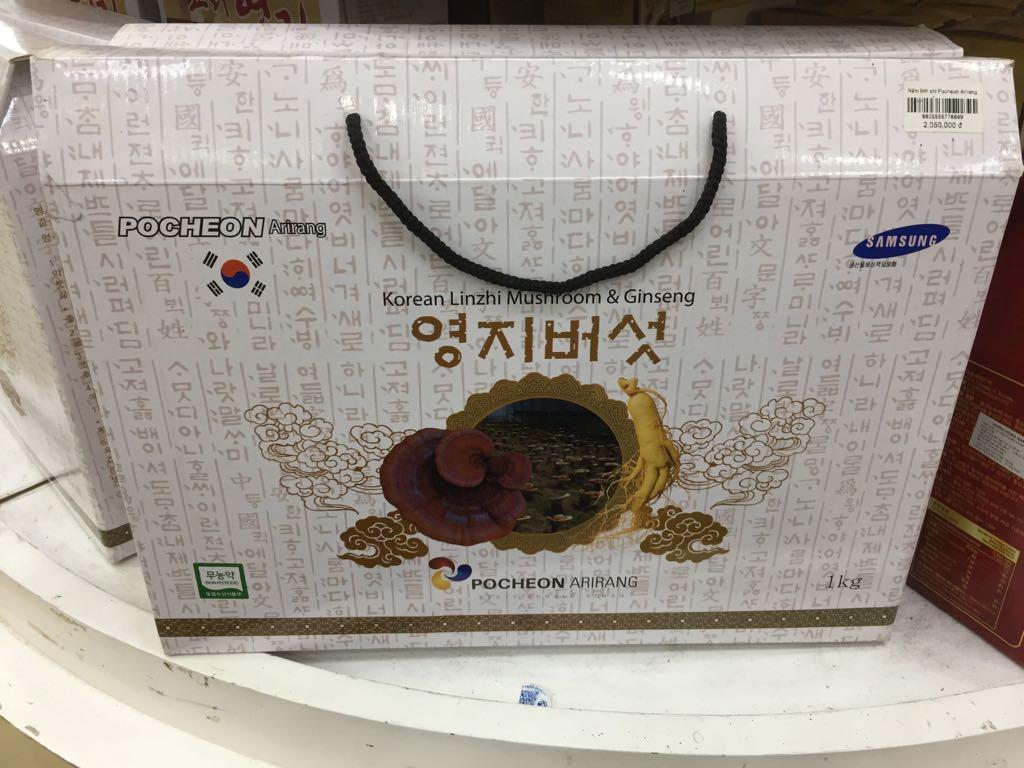 Nấm linh chi Pocheon Arirang
