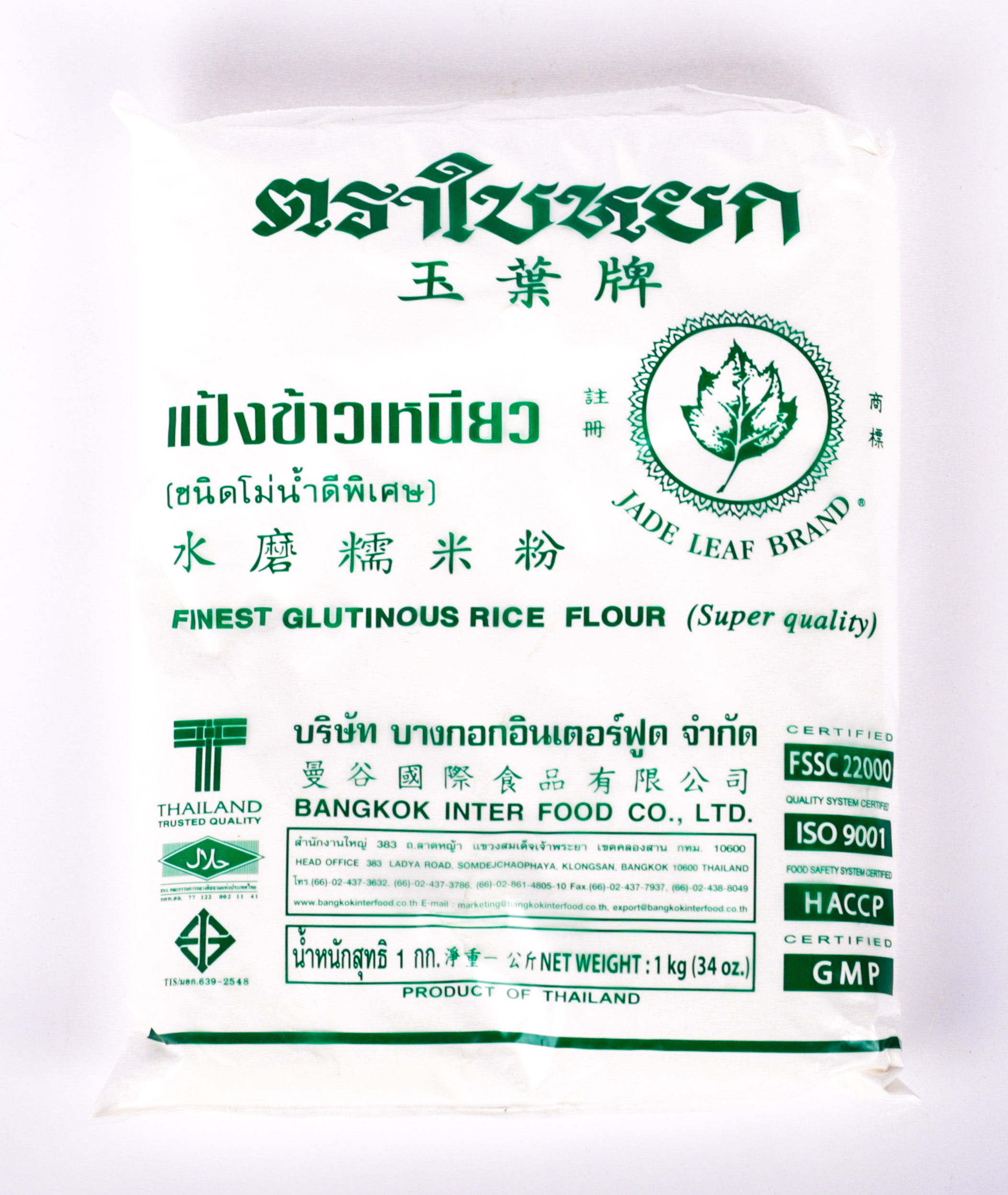 Bột gạo nếp Thái Lan 1kg