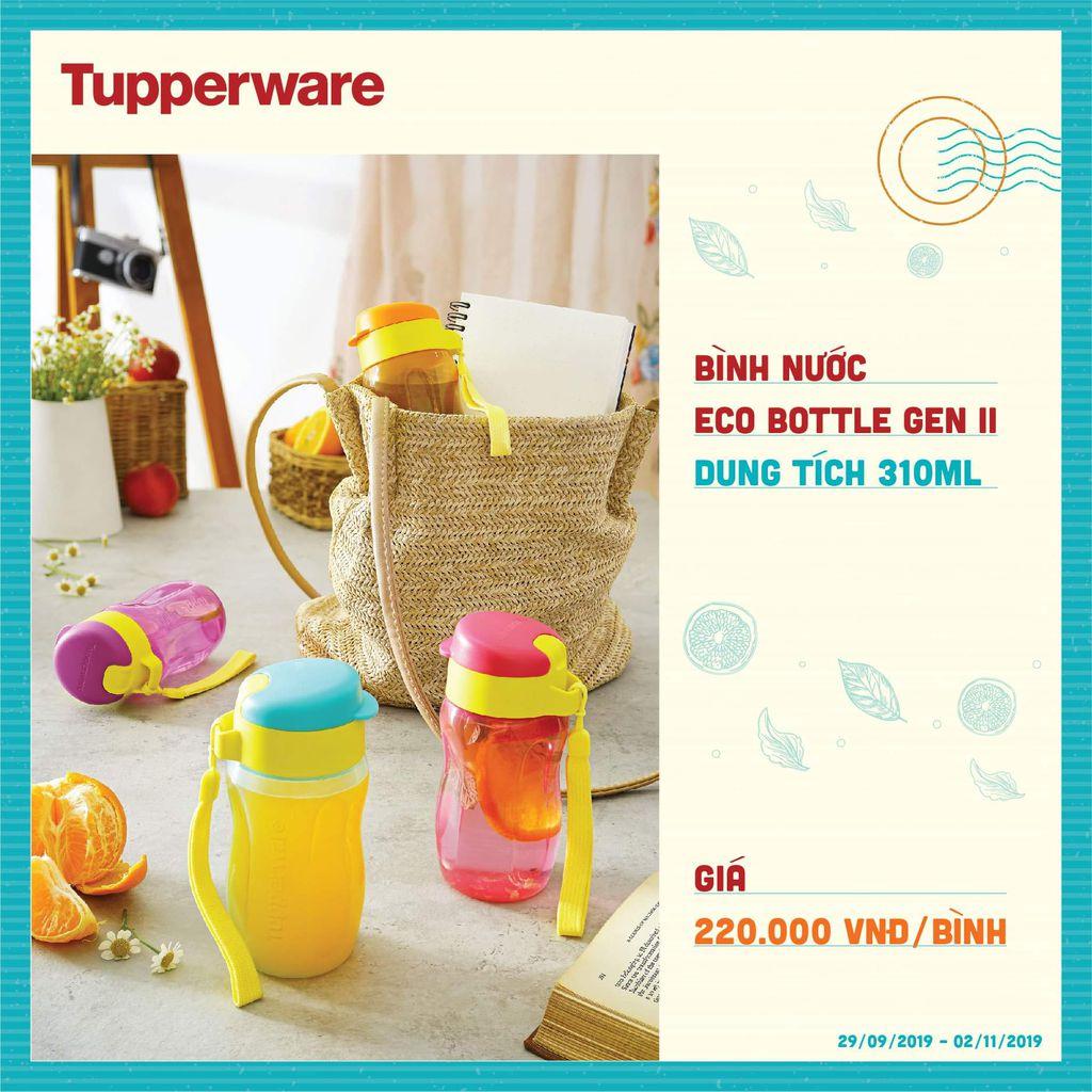 Bình nước nhựa Tupperware Eco Gen 2 màu tím 310ml