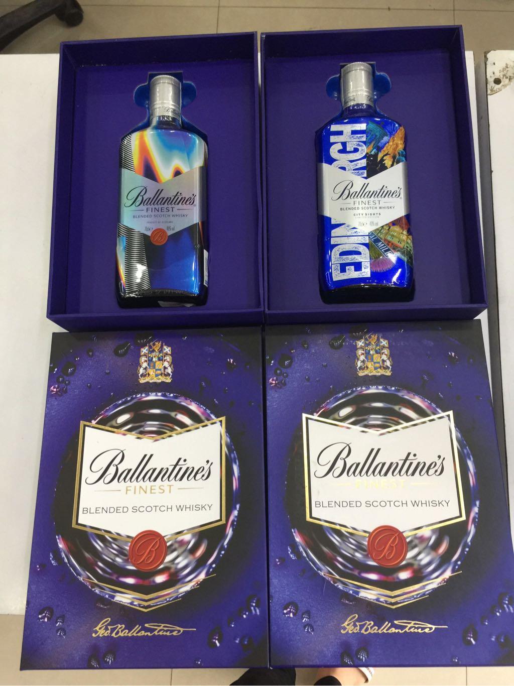 Rượu Whisky Ballantine Finest hộp quà 40% Scotland 700ml