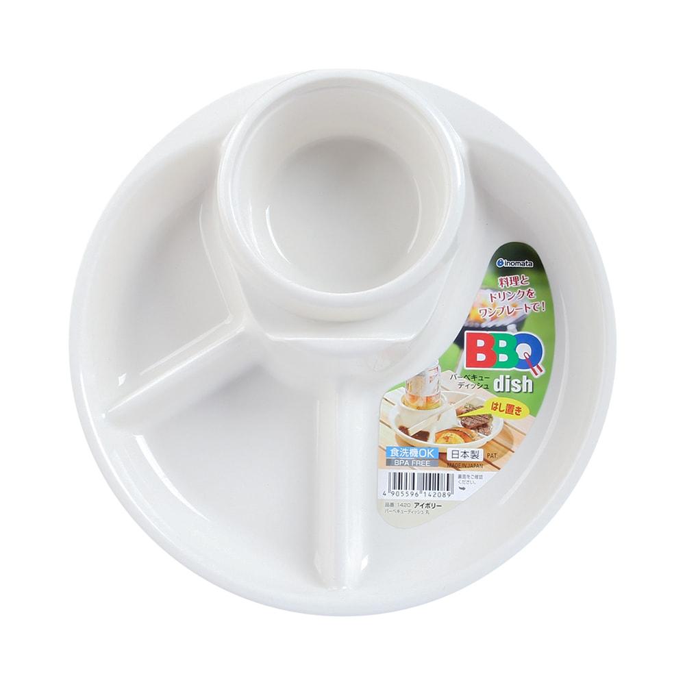 Khay ăn 3 ngăn có ngăn để cốc màu trắng Nhật Bản