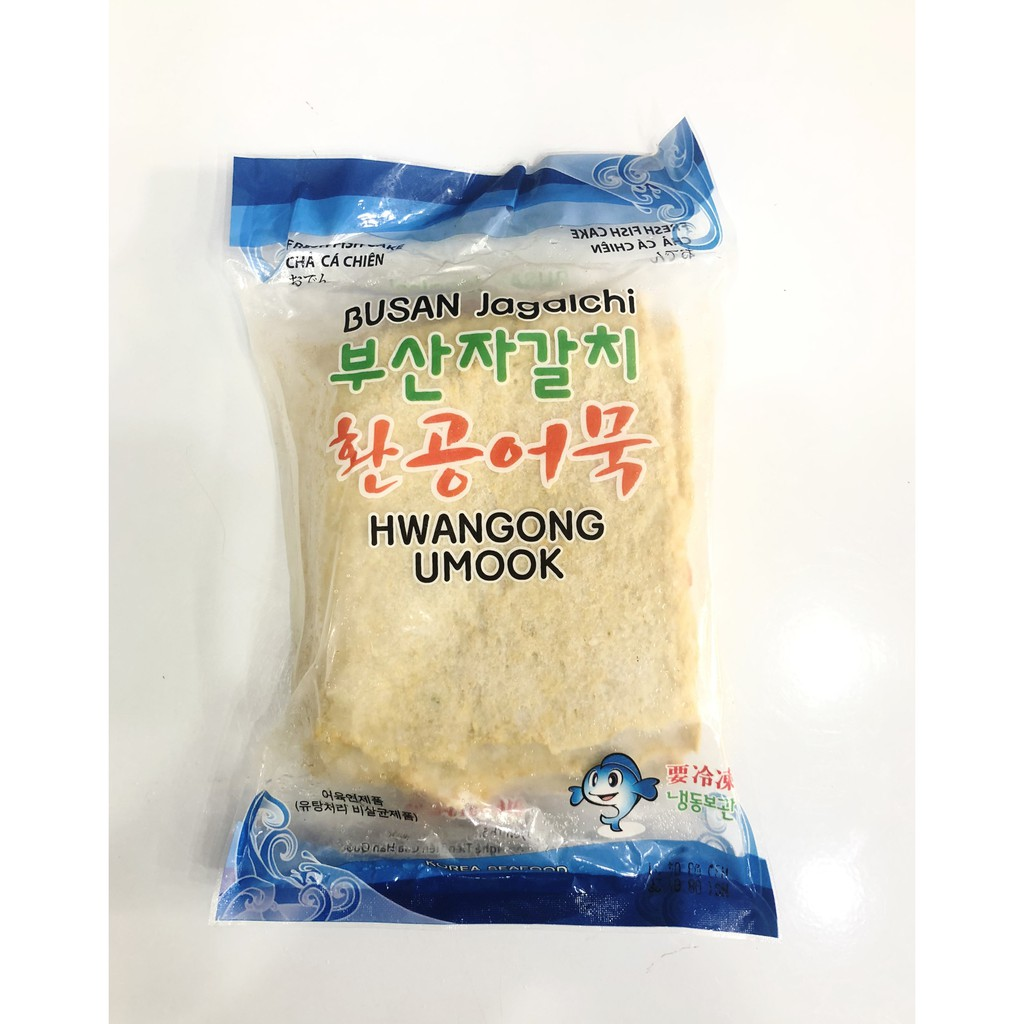 Chả cá chiên Busan Jagalchi 450g
