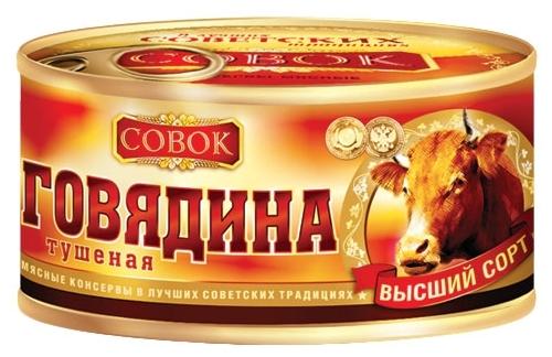 Thịt hộp bò hầm cao cấp COBOK Nga 325g