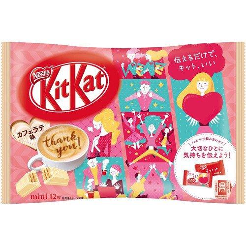 Bánh Kitkat mini Cafe Latte Nestle Nhật Bản 12 thanh