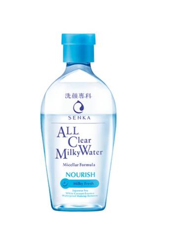 Nước sữa tẩy trang 2 lớp Senka 230ml Nhật Bản