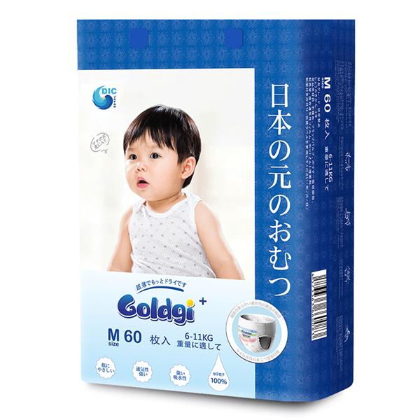 Bỉm quần Goldgi M60 Nhật Bản