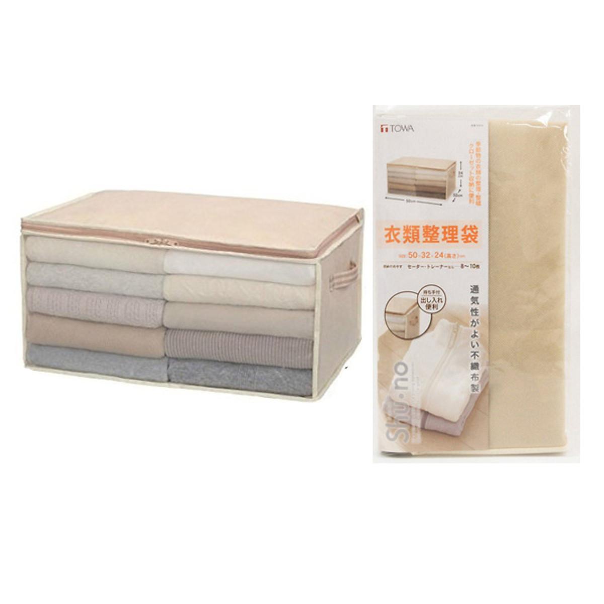 Túi đựng quần áo, chăn mỏng size vừa 50x32x24cm Nhật Bản