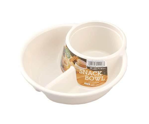 Khay ăn 2 ngăn có ngăn để cốc màu trắng Nhật Bản