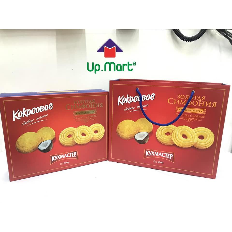 Bánh quy sữa dừa Kokocoboe Nga 500g