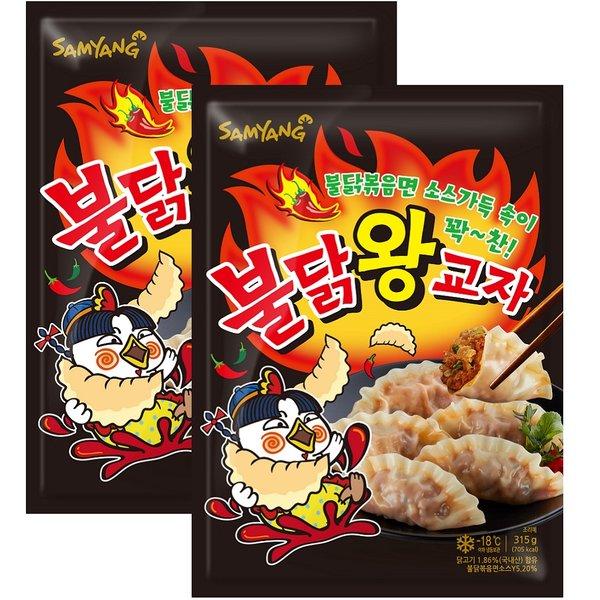 Há cảo gà cay SamYang Hàn Quốc 315g