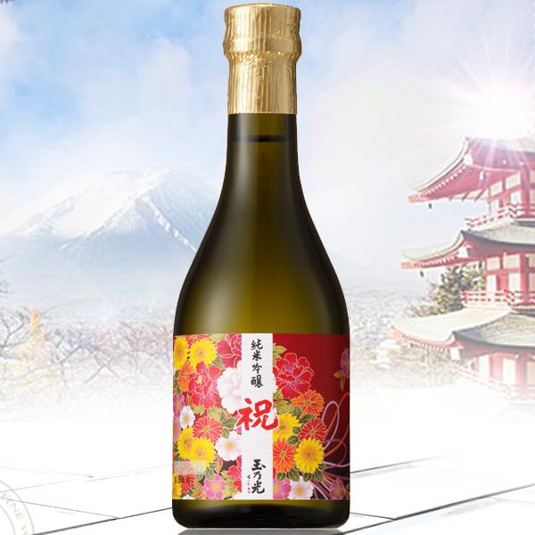 Rượu Tamanohikari junmai ginjo Iwai 100% 300ml