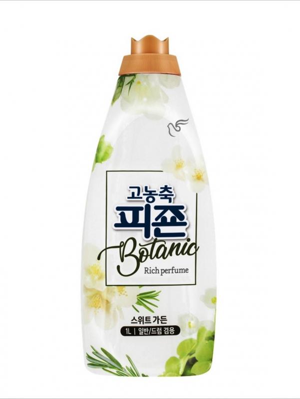 Nước xả vải Pigeon đậm đặc Botanic hương hoa ngọt ngào 1L Hàn Quốc