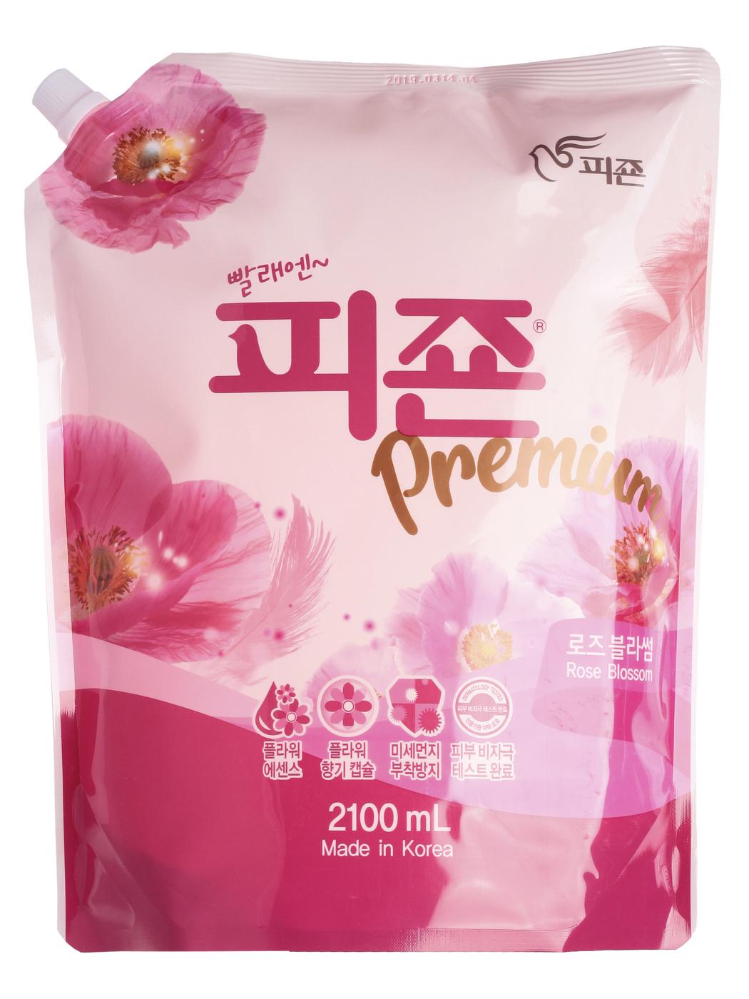 Nước xả vải Pigeon hương hoa hồng 2100ml Hàn Quốc