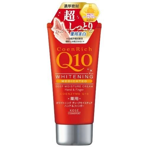 Kem dưỡng ẩm trắng tay Q10 ( 80g)