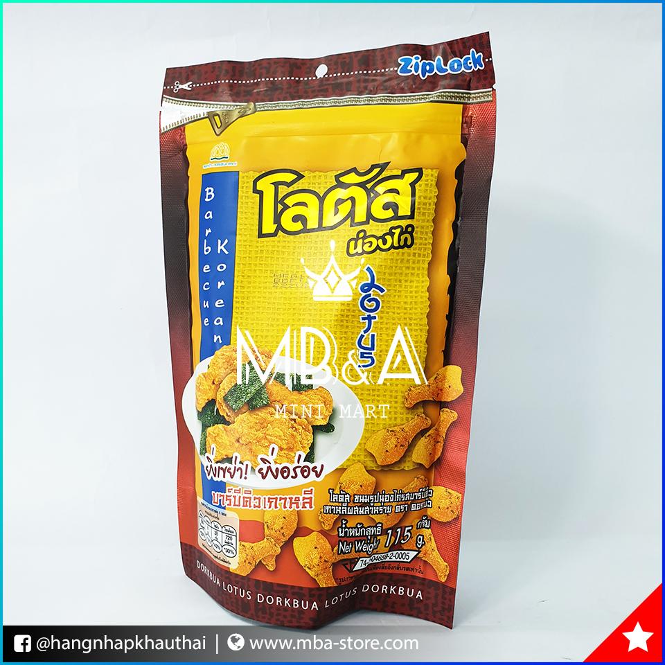 Snack rong biển Baked Dorkbua Thái Lan 11g