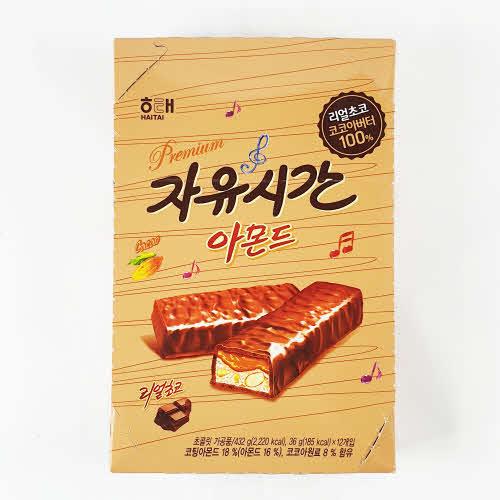 Bánh socola nhân ca cao Haitai Hàn Quốc 36g