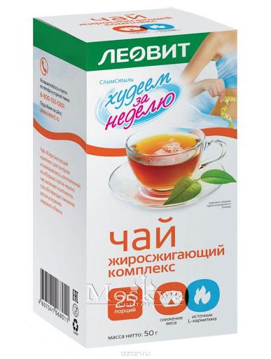 Trà giảm cân Leovit trà đen gừng