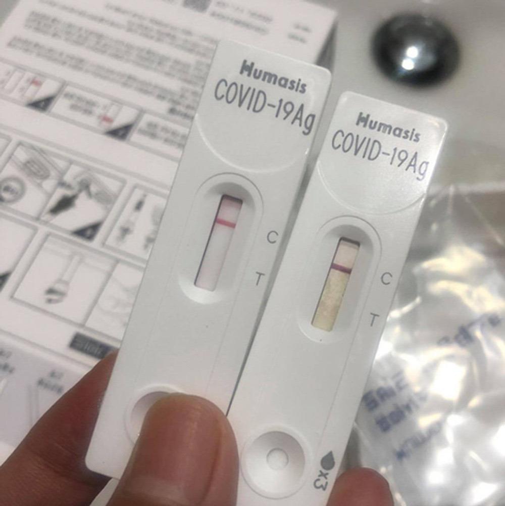Bộ kit xét nghiệm nhanh COVID-19 HUMASIS COVID-19 Ag Test, Hàn Quốc