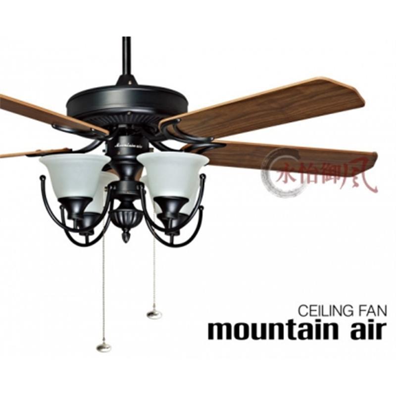 Quạt trần đèn Mountain Air cánh gỗ 2839
