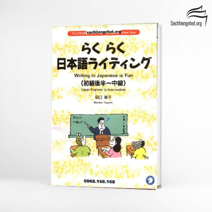 Raku Raku Nihongo Raitingu (Shochukyu)- Writing in Japanese is Fun (Upper Beginner to Intermediate) Sách luyện viết Sơ trung cấp