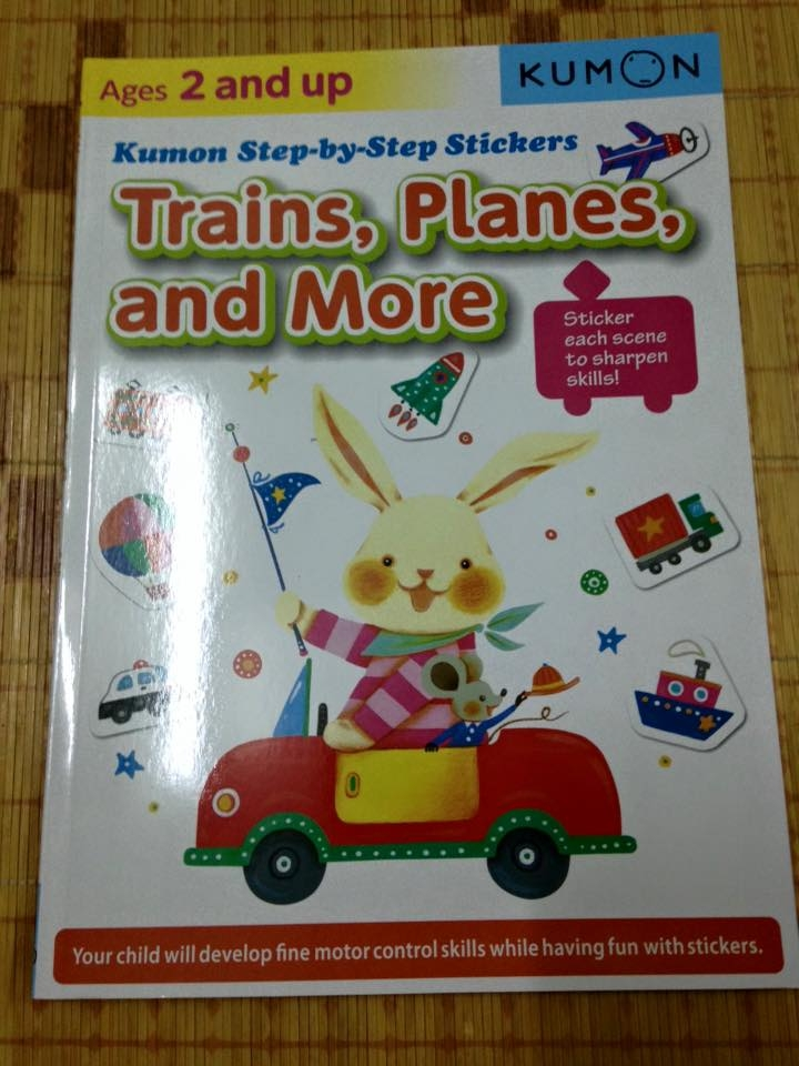 Kumon sticker train-plane