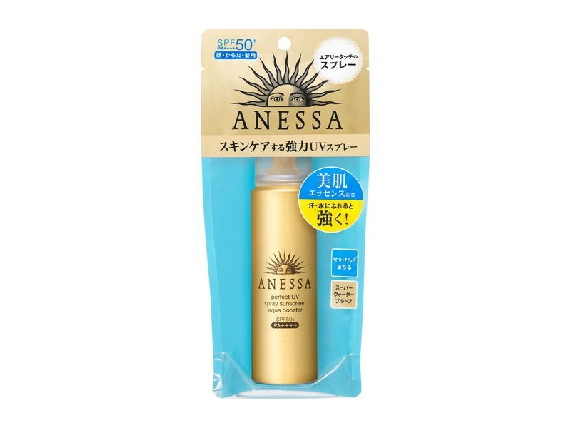 Xịt chống nắng Anessa Perfect UV Sunscreen Spray - 60g