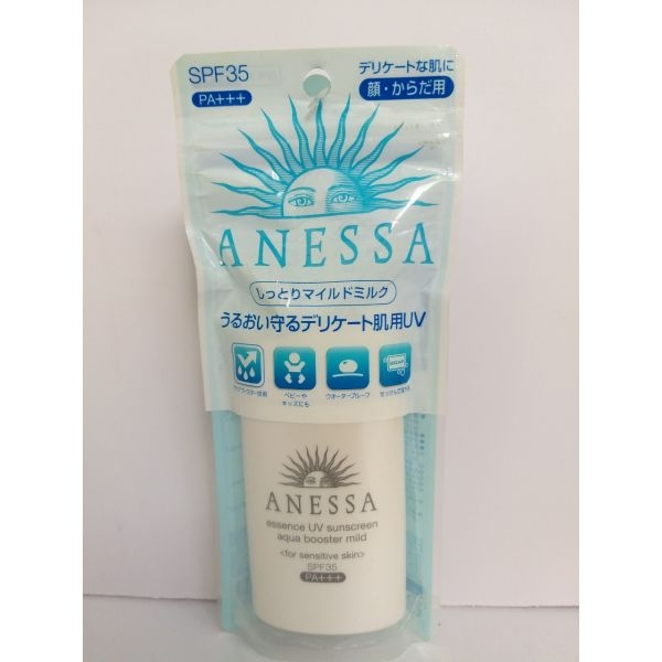 KCN Anessa Essence UV Sunscreen Aqua Booster SPF35+/PA++++ 60ml