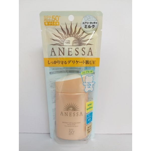 KCN Anessa Perfect Mild