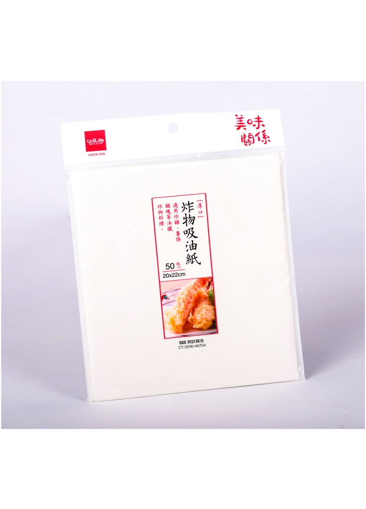 Giấy thấm dầu mỡ thực phẩm - Oil Absorb Paper For Food