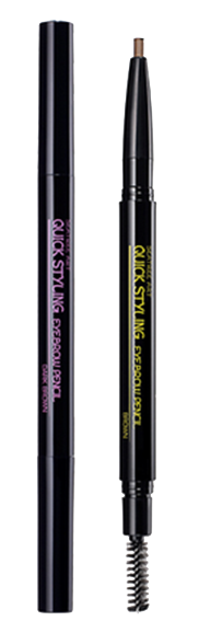 Chì mày Seatree Art Quick Styling Eyebrow Pencil