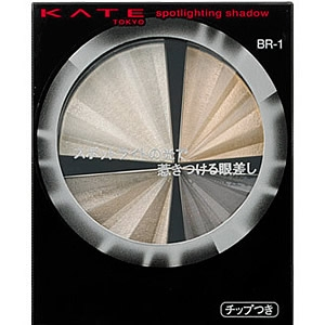 Phấn mắt Kate Spotlighting Shadow