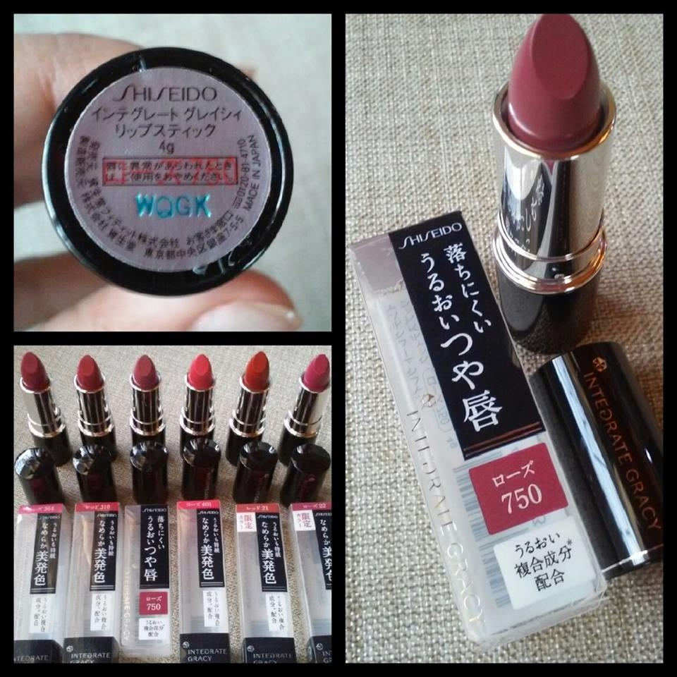 Son Shiseido Intergrate Gracy 750