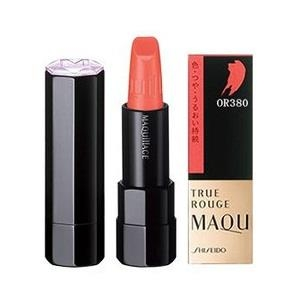 Son Shiseido Maquillage True Rouge Lipstick OR 380