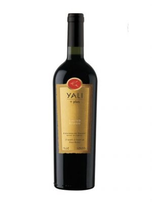 VANG CHILE YALI PLUS LIMITED RELEASE