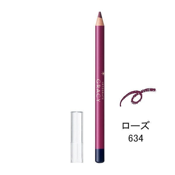 Chì kẻ môi -Shiseido Integrate Gracy Lip Liner Pencil Color Rose 634