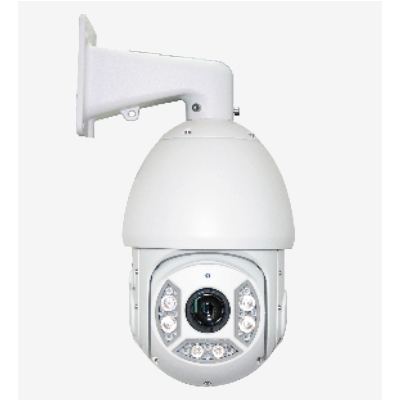 CAMERA IP VANTECH 2MP SPEED DOME VP-4562