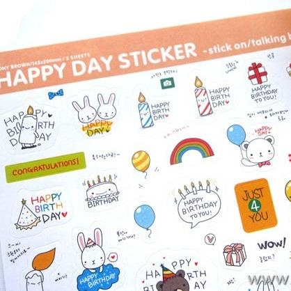 Sticker Pony Brown Happy Day 2 tờ K0317 20g