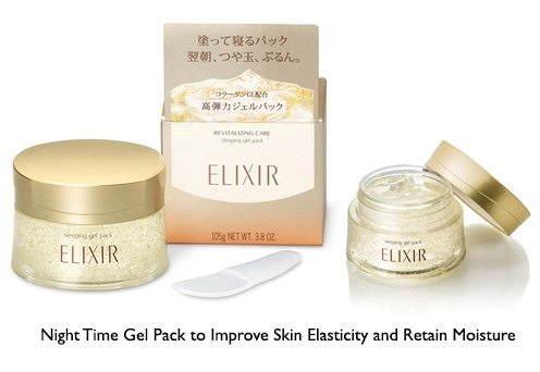 Mặt nạ ngủ Shiseido Elixir superieur sleeping pack mask 105g